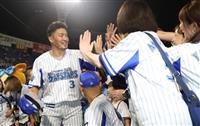 D11-8広 広島はサヨナラ負け、リーグ4連覇が消える