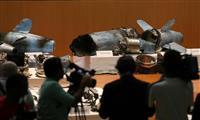 国連、サウジに専門家派遣 事務総長「深刻な脅威」