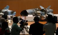 サウジ国防省「無人機18機、ミサイル7発で攻撃」