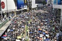 香港「5大要求」内容に変化も 落としどころ見えず