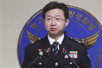 韓国最悪の未解決事件 DNA型一致の男浮上 女性10人連続殺人