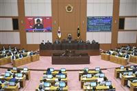 日本製品不買条例、保留も 韓国自治体 条例拡大に政府が懸念