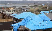 住宅一部損壊も修理支援 国交省、千葉の台風被害