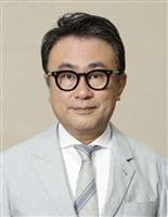 大河「いだてん」 市川崑役に三谷幸喜さん 丹下健三役に松田龍平さんも