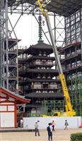 【動画】解体修理中の薬師寺東塔 8年ぶりにちらり