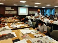 SDGsを自分の問題に 東京都NIEセミナー開催