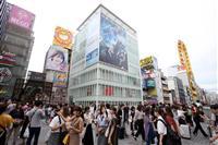 大阪府内基準地価、商業地7年連続上昇 住宅地は二極化