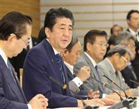 安倍首相「東日本大震災の復興に全力」 政府会議で全閣僚に指示