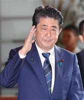 首相、台風15号で「被災者支援に最大限注力を」 激甚災害指定の準備も指示