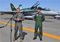豪戦闘機6機が千歳に到着 空自と国内初の日豪共同訓練