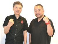 板尾創路らが語る舞台、演劇の醍醐味 21日から「関西演劇祭」