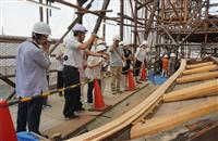 観光客を京都市外へ! 80%の参加者が満足、文化財修理と茶畑ツアー
