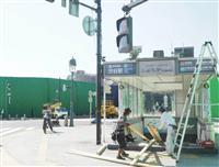 渋谷スクランブルが足利に出現 あすから中国映画の撮影開始