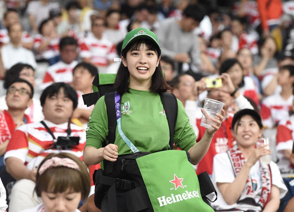 【ラグビーW杯】ついに開幕 東京スタジアムにファン続々 - 産経ニュース
