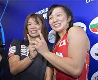 世界レスリング川井友香子、銅メダル 姉妹で東京五輪へ