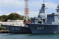 【告知】東京湾要塞・第二海堡上陸+横須賀の海上自衛隊を見るツアー開催 参加者募集