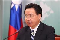 キリバスが台湾と断交 蔡総統「中国の悪辣な圧力」