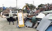 大量の災害ごみ、住民悩ます 仮置き場に続々 台風15号