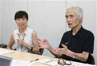 【朝晴れエッセー】8月月間賞は茨城・高野さんの「僕の『日本の一番長い日』」
