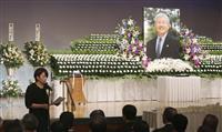 暴力団排除の弁護士悼む 三井義広弁護士お別れの会