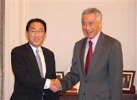 自民の岸田政調会長、社会保障制度改革に意欲 シンガポールで講演