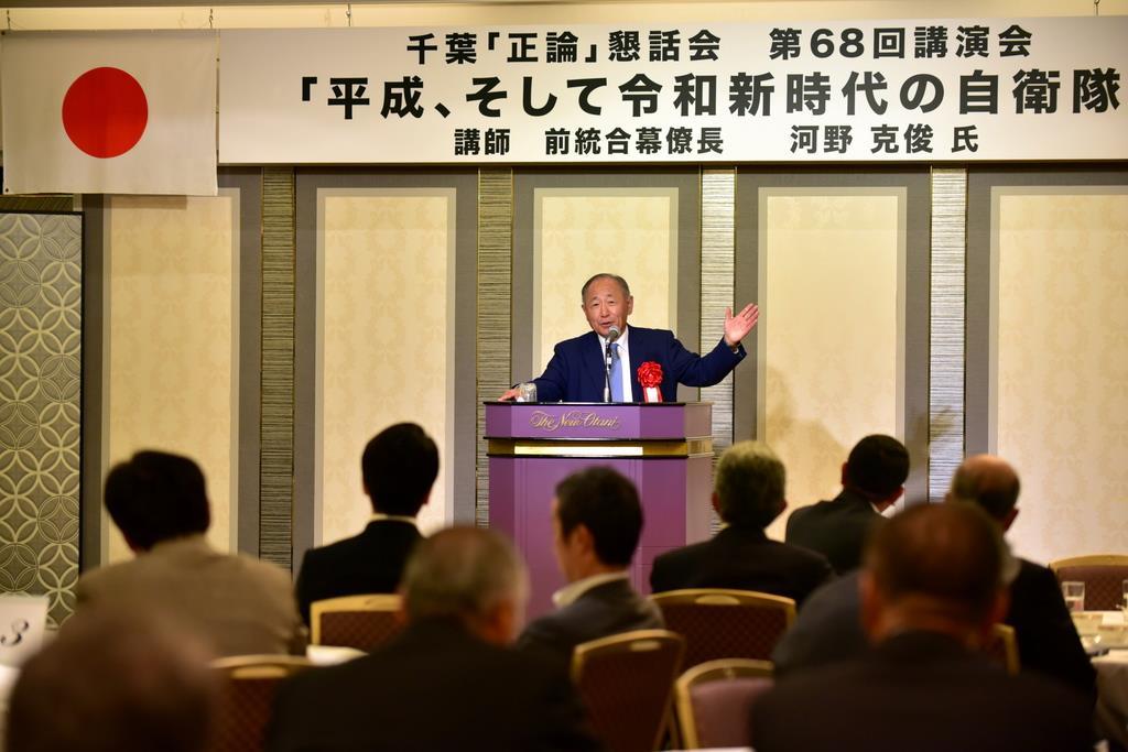 正論懇話会 前統合幕僚長の河野克俊氏講演要旨「日米安保、双務性高め…