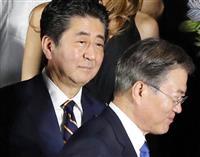 【花田紀凱の週刊誌ウォッチング】(738)日韓歴史の溝を埋める手立ては