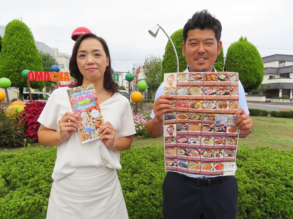 おもちゃのまち駅周辺の飲食店マップを作成したおもちゃのまち遊々創生ワーキングのメンバー=壬生町おもちゃのまち