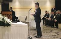 伊勢湾台風犠牲者を追悼 上陸60年で遺族ら、三重