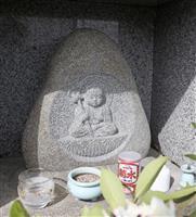 地蔵でつなぐ水俣病の地 熊本と新潟、企画展始まる