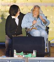 史明氏死去 台湾の独立運動家