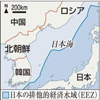 北朝鮮の増長に露が警告か 密漁の大規模摘発