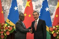 中国、ソロモン諸島と国交樹立