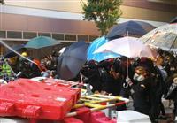 香港でまたデモ隊と警察衝突 催涙ガスで強制排除