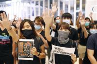 香港デモはSNS情報戦に 真偽不明の拡散で募る不信感