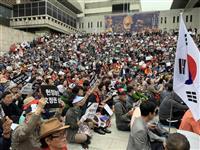 ソウル中心部で保守派が大規模集会 約20団体が法相辞任、大統領の謝罪要求