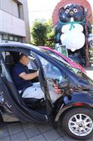 観光地へのアクセス向上へ 信楽駅で小型電気自動車貸し出し実証実験 滋賀・信楽高原鉄道