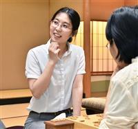 【日曜に書く】女性「名人」が誕生する日 論説委員・森田景史