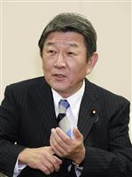 茂木外相「ウィンウィンの成果を」日米貿易交渉で