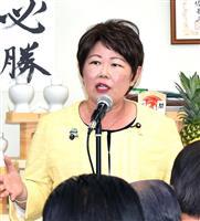 【希少がんと共に生きる】宮川典子議員が残してくれたこと がん検診推奨は使命