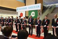 地震で被災の熊本市民病院が再建 災害対応機能を強化