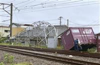 宮崎で突風、車横転や停電 延岡駅の電柱倒れる