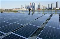 国連本部に初の太陽光発電 供給はまだ「ごく一部」