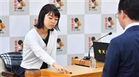 女流初の優勝へ、上野愛咲美女流棋聖の先番で竜星戦開始