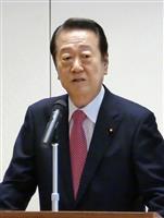 小沢氏、野党合併を強調 「2年以内に民主党政権」