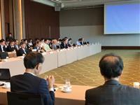 【経済インサイド】経団連や同友会がスタートアップと連携強化 経済団体の内なる改革は