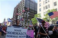 【アメリカを読む】トランプ支持者が集結 「異性愛者パレード」で左右の対立浮き彫り