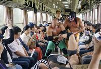 列車内でドロップキック 山形「ローカル線プロレス」