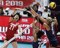日本競り負け4敗目 バレー女子W杯
