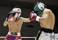 ボクシング世界初挑戦の久田が公開スパー「KO勝ちで歴史に名を残す」